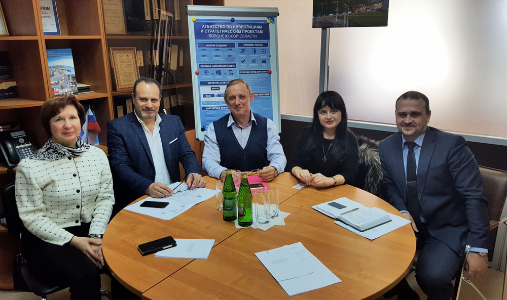 Dipartimento dello Sviluppo Economico del Voronezh